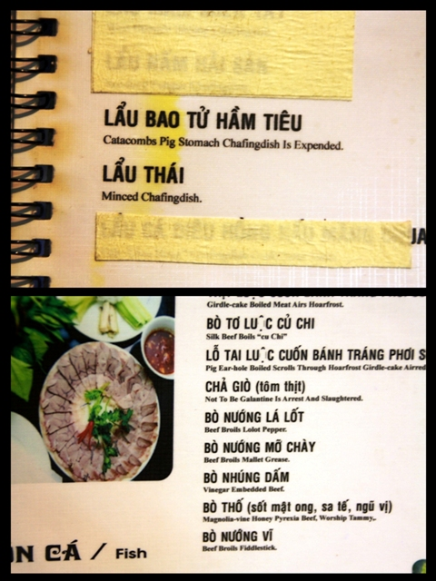 Vietnamese food - Restaurant menus