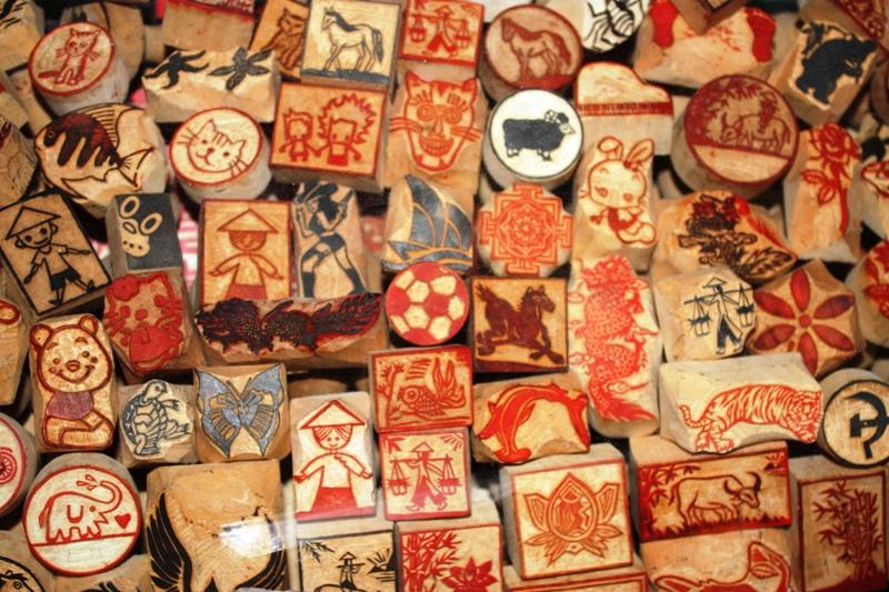 Hanoi - Stamps