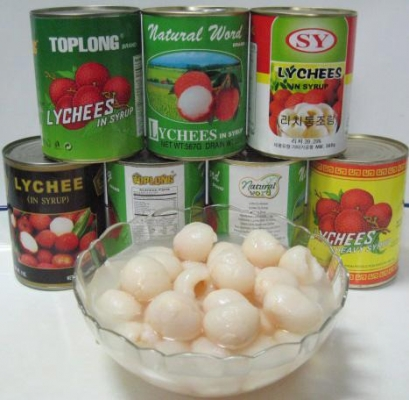 """A mother's love. Nothing says, """"I love you"""" quite like a bowl of lychees on ice."""