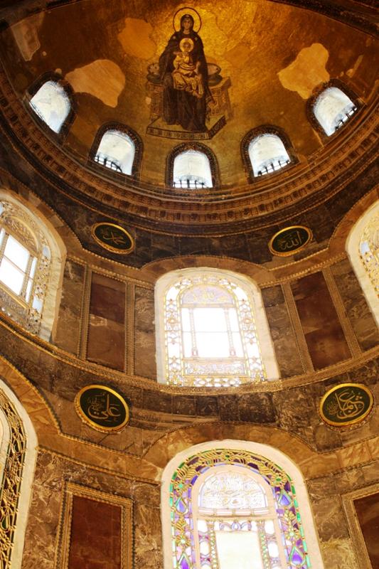 Haghia Sophia - Dome