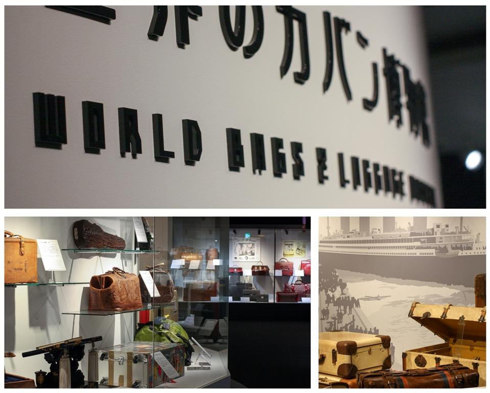 Luggage Museum